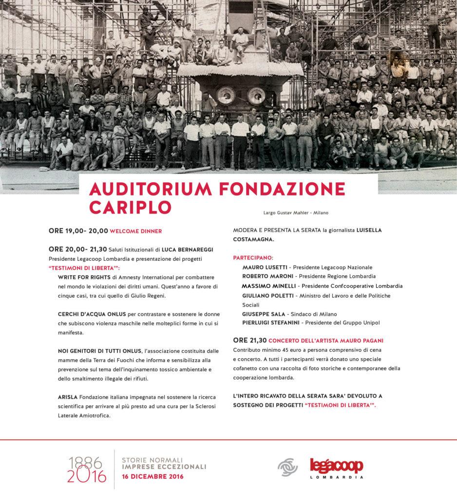 giusy-inviti-130-anniversario-auditorium-06-12